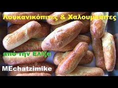 Λουκανικόπιτες και Χαλουμόπιτες από την Ελίζα #MEchatzimike - YouTube Sausage Pie, Halloumi, Greek Recipes, Meat, Desserts, Youtube, Cyprus, Food, Kitchens