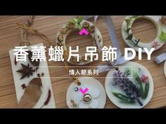 香薰蠟片掛飾 DIY - YouTube Candle Wax, Candles, Mothers, Youtube, Candy, Candle Sticks, Youtubers, Youtube Movies, Candle