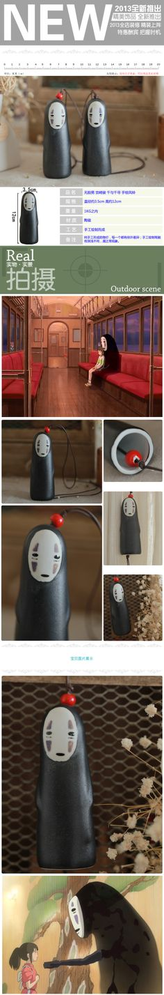Porcelain handmade male windbags wind chimes car hanging-inCrafts from Home & Garden on Aliexpress.com