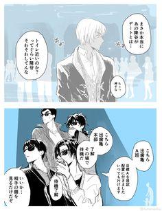 ぬん (@nununononu) さんの漫画 | 22作目 | ツイコミ(仮) Police Story, Case Closed, Magic Kaito, Resident Evil, Conan, Detective, Anime Guys, Vodka, Hero
