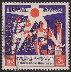 Iraq Postage Stamp, 1964 - Star and Fighters