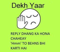Dekh YAR!