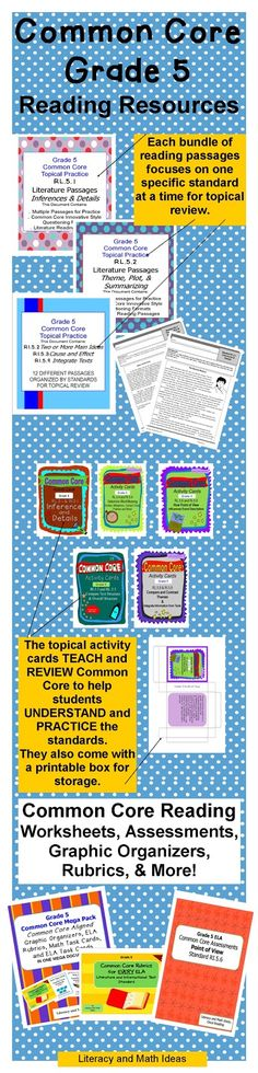 For real, this is the Common Core Grade 5 mother load!  Common Core reading worksheets, assessments, test prep activity cards, rubrics, graphics organizers and more!