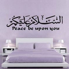 Muslim Arabic Calligraphy Art Islam Wall Stickers Wall Art  Home Decor Removable Allah Wall Decal home decoration