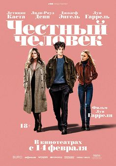 L'homme fidèle poster, t-shirt, mouse pad Kino Box, Louis Garrel, Laetitia Casta, 2018 Movies, Film Review, Movie Posters, Shirt, Films, Movies