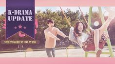 K-Drama UPDATE - Bubblegum - new (hot) Korean Drama (kdrama) from October 2015 - Lee Dong-wook / Jung Ryeo-won / Lee Jong-hyuk / Park Hee-bon
