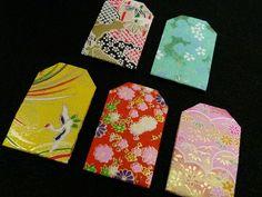 折り紙で折る御守袋の作り方 折り紙 紙小物・ラッピング 作品カテゴリ アトリエ