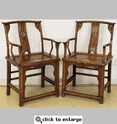 Antique Asian Officials Chairs (Carved Official's Armchair)