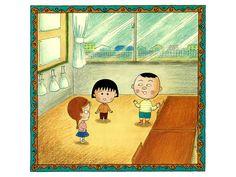 ぶー太郎 教室