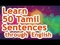 22 Best Tamil images | Frases, Sentences, Tamil language