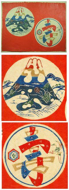 Japanese Patterns, Japanese Fabric, Japanese Design, Japanese Art, Typography Prints, Lettering, National Treasure, Ink Art, Great Artists