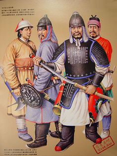 1206 - 1368 Yuan dynasty(founded by Mongolian,part of Empire Mongolia) (1206-1368)