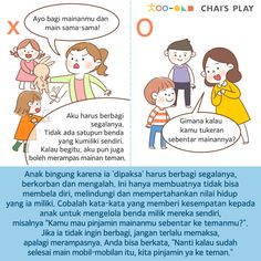 Jangan Pernah Mengucapkan Ini kepada Anak Anda! | Chai's Play Parenting Quotes, Kids And Parenting, Bae Quotes, Psychology Quotes, Personal Development, Motivational Quotes, Knowledge, Activities, Education