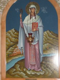 Princess Zelda, Icons, Female, Painting, Fictional Characters, Art, Saints, Art Background, Symbols