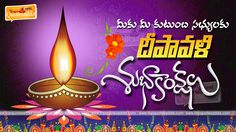happy diwali telugu wishes quotes and greetings Happy Diwali Pictures, Happy Diwali Quotes, Diwali Photos, Diwali Images, Happy Quotes, Happy Diwali Hd Wallpaper, Wallpaper For Facebook, E Greetings, Diwali Wishes