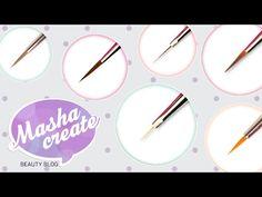 ВСЕ про КИСТИ для ногтей! Ответы на частые вопросы + ОБЗОР кистей. Мои кисти для маникюра - YouTube