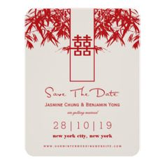 Modern Bamboo Zen Chinese Wedding Save The Date 4.25x5.5 Paper Invitation Card Traditional Modern Stylish Custom Chinese Oriental Asian Wedding by fatfatin at Zazzle.com