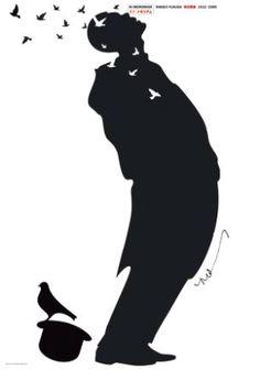 Poster design by Pekka Loiri. Title: In Memorium Shigeo Fukuda. Art And Illustration, Graphic Design Illustration, Illustrations Posters, Graphic Design Typography, Graphic Art, Silhouette Clip Art, Kunst Poster, Communication Art, Japanese Graphic Design