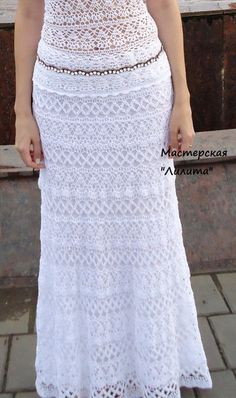 Fabulous skirt, there are charts on the link