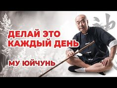 Youtube, Reflexology, Acupressure, Nervous System, Martial Arts, Natural Remedies, The Cure, Yoga, Health
