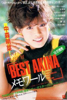 中森明菜 Akina Nakamori, 1980s Idolo, Cover