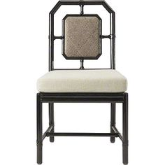 McGuire Furniture: Harlan Side Chair: No. JSC122.  Please contact Avondale Design Studio for more information about any of the products we feature on Pinterest.