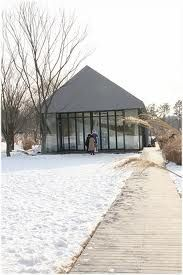 My Next Trip Korea Trip Snow view house based on Korean Drama shooting scene- Secret Garden