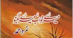 Mushaf novel pdf free download