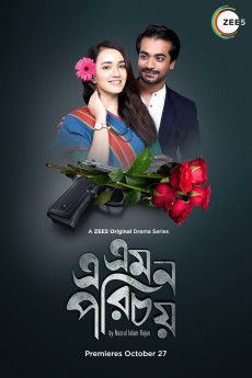 """Zee5 Global recently dropped the trailer of its original web series """"E Emon Porichoy"""", starring popular actor Shamol Mawla and Aisha Khan in leading roles."""