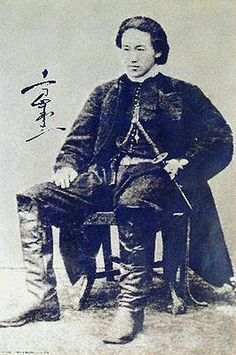 Hijikata Toshizō (土方 歳三 May 31, 1835 – June 20, 1869) was the vice-commander of Shinsengumi, a great swordsman and a talented Japanese military leader who resisted the Meiji Restoration. In 1863, he and Kondō Isami formed the Shinsengumi. Kondō and two other men, Serizawa Kamo and Niimi Nishiki, became joint leaders of the group, Shinsengumi served as a special police force in Kyoto that fought against the Reformists under Matsudaira Katamori, the Daimyo of Aizu.