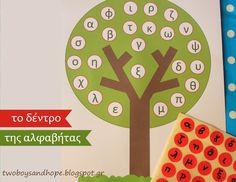 Το δέντρο της αλφαβήτας... - 2 boys + Hope