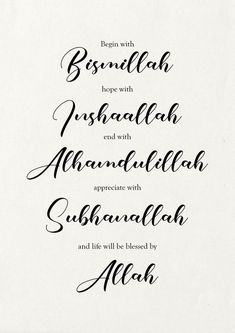 Quran Quotes Love, Allah Quotes, Muslim Quotes, Religious Quotes, Words Quotes, Quotes Quotes, Hadith Quotes, Daily Quotes, Islamic Inspirational Quotes