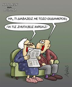 Funny Greek Quotes, Funny Cartoons, Funny Pictures, Family Guy, Humor, Comics, Fictional Characters, Fanny Pics, Funny Pics
