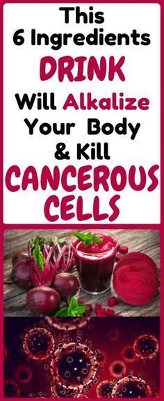 This Drink Eliminates Cancer Cells And Will Alkalize Your Body Natural Health Remedies, Natural Cures, Health Diet, Health And Wellness, Autogenic Training, Alkalize Your Body, Cancer Fighting Foods, Cancer Foods, Natural Medicine
