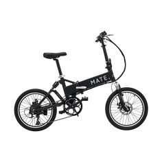 Build your own MATE - the best eBike ever Foldable Electric Bike, All Terrain Tyres, Best Mate, Brake Calipers, Brake Pads, Matte Black, Bicycle, Urban City, Favorite Color