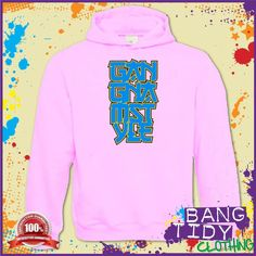 PSY Gangnam Style korean Style Big Blue Text Fun Music Mens Womens Hoodie  Our Price: £19.97