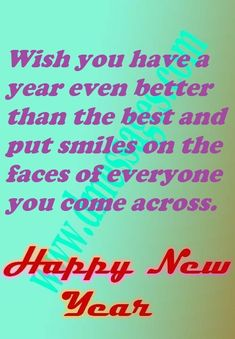 43 Best Happy New Year 2019 Quotes For Friends Family Love
