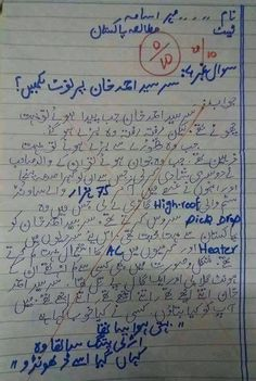 omg i'm dyingggg. pure genius. #urdu