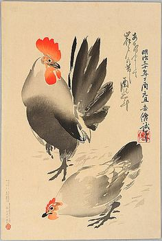 Beisen Kubota, 1852-1906 - rooster and hen