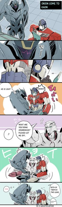 TFP by shikutoo.deviantart.com on @deviantART