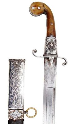 Rare Caucasian Saber Dated: Mid-19th century Measurements: Overall length 83.8…