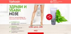 Varcosin MK - Helps with disorders of the venous circulation, varicose, sore and swollen veins, contusions, bruising and relaxation of tired feet after long walking or standing. Tired Feet, Health Products, Disorders, Water Bottle, Walking, Drinks, Drinking, Beverages, Water Flask