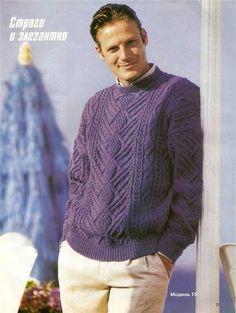 Синий пуловер мужской96af92b1dbd6 (527x700, 69Kb)
