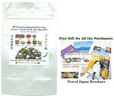 Etsy のJapanese Anti-Aging, Slimming & Weight loss Diet - Nirvana Genmaicha Tea:Japanese Medicinal herb(kampo) Blend green tea :25-30 cups/2oz(57g)(ショップ名:GreenTeaWeightLoss)
