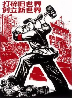 http://upload.wikimedia.org/wikipedia/en/a/ab/Destroy_the_old_world_Cultural_Revolution_poster.png