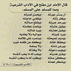 What is the history of the Holy Quran ? The Holy Quran the complete holy Quran, the holy Quran Bangla, koran, quran sharif, Islam Beliefs, Duaa Islam, Islamic Teachings, Islam Religion, Islam Quran, Islamic Inspirational Quotes, Islamic Quotes, Islamic Phrases, Arabic Quotes