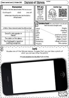 FREE Close Up Reading Comprehension Journal Activities - S
