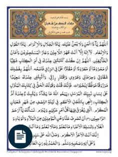 Du'a Nisf Sha'ban - The Traditional Supplication of Mid-Sha'ban Islamic Dua, Islamic Quotes, Dua In Urdu, Arabic Text, Prayers For Children, Special Prayers, Doa Islam, Learn Quran, Righteousness