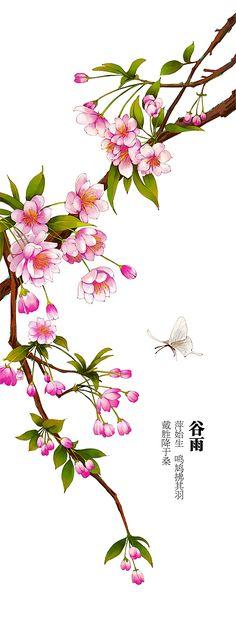 Grain Rain by hazhangzhong on DeviantArt Asian Flowers, Chinese Flowers, Watercolor Flowers, Watercolor Art, Art Painting Gallery, Flower Pictures, Chinese Painting, Japanese Art, Asian Art