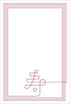 年賀状フリー素材2015年・寿紋・ハガキテンプレート(PDF)・細い線のフレームデザイン Chinese Typography, Typography Design, Minimalist Poster Design, New Year Card, Greeting Cards, Concept, Frame, Wedding, Picture Frame
